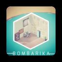 炸弹谜题(BOMBARIKA)