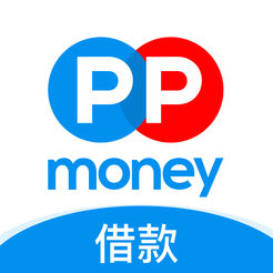 PPmoney借款)