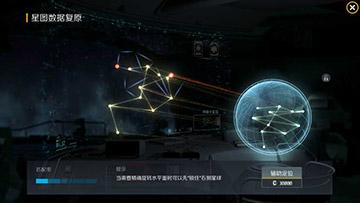 第二银河探索系统玩法介绍