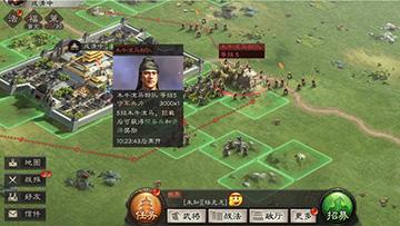 三国志战略版木牛流马玩法攻略