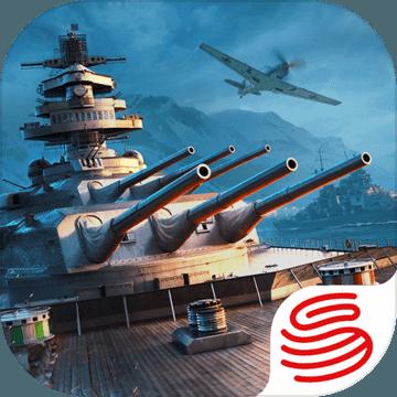 战舰世界闪击战内测版