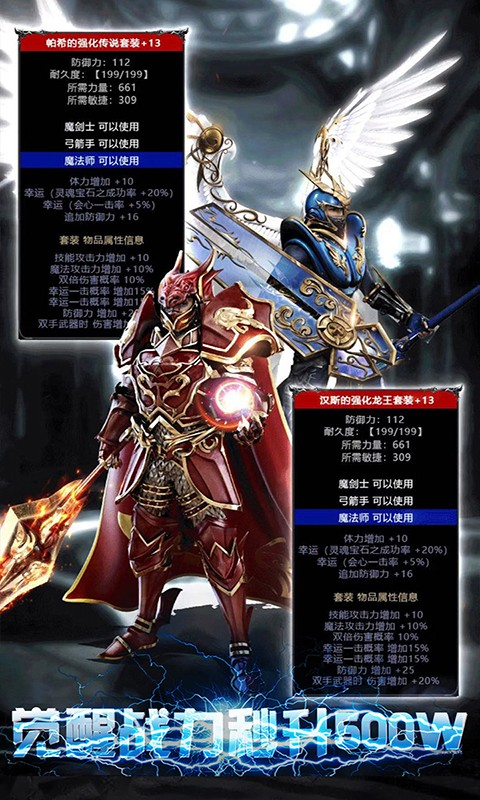 攻略:天使之剑bt版邢台河北v攻略奇迹图片
